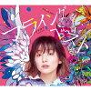 フライングベスト~知らないの?巷で噂のダメ天使~(初回生産限定盤A)/CD/AICL-3555