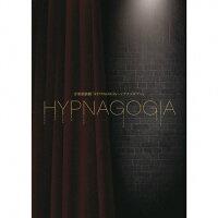 音楽朗読劇「HYPNAGOGIA~ヒプナゴギア~」デラックス・エディション/CD/VVCL-1305