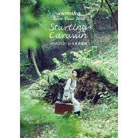 "sumika Live Tour 2018""Starting Caravan""2018.07.01 at 日本武道館(初回生産限定盤)/DVD/SRBL-1813"