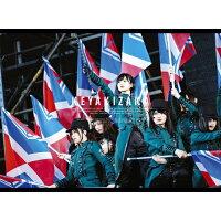 欅共和国2017(初回生産限定盤)/DVD/SRBL-1817