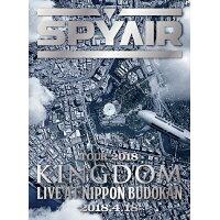 SPYAIR TOUR 2018 -KINGDOM- Live at NIPPON BUDOKAN 2018.4.18/DVD/AIBL-9409