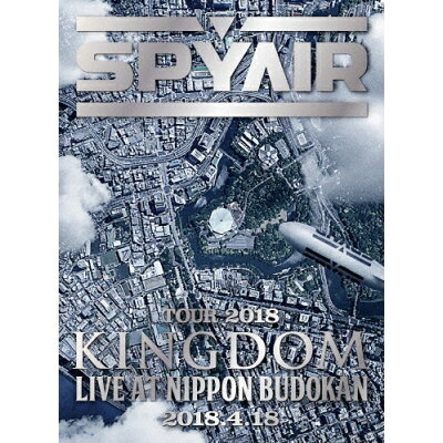 SPYAIR TOUR 2018 -KINGDOM- Live at NIPPON BUDOKAN 2018.4.18/DVD/AIBL-9409