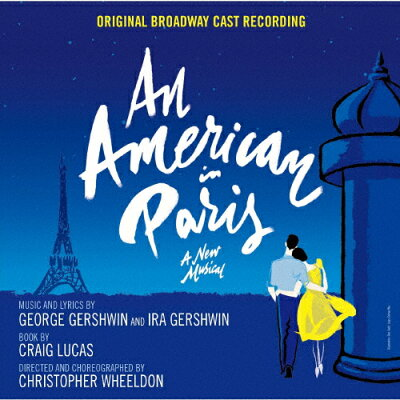 パリのアメリカ人/CD/SICP-5929