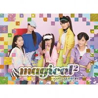 MAGICAL☆BEST-Complete magical2 Songs-(初回生産限定盤/ライブ盤)/CD/AICL-3638