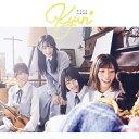 キュン(TYPE-C)/CDシングル(12cm)/SRCL-11125