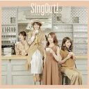 Sing Out!(TYPE-C)/CDシングル(12cm)/SRCL-11190