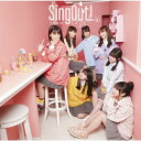 Sing Out!/CDシングル(12cm)/SRCL-11194