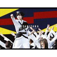 欅共和国2018(初回生産限定盤)/DVD/SRBL-1874