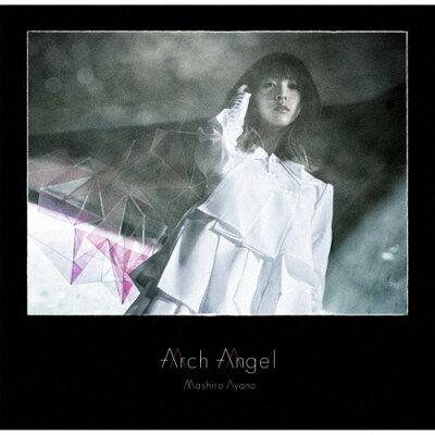 Arch Angel(完全生産限定盤)/CD/VVCL-1510