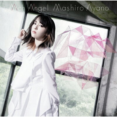 Arch Angel/CD/VVCL-1515