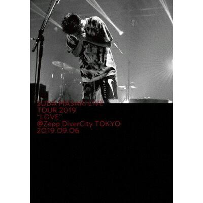 "菅田将暉 LIVE TOUR 2019""LOVE""@Zepp DiverCity TOKYO 2019.09.06/DVD/ESBL-2588"