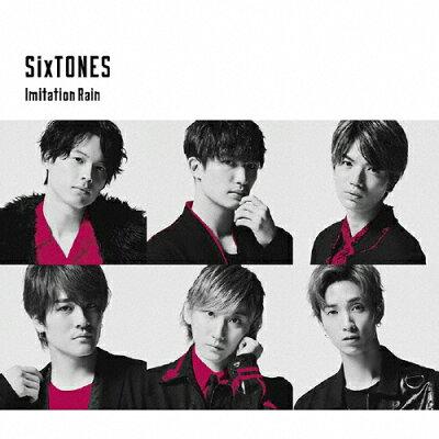 Imitation Rain/D.D.(初回盤)/CDシングル(12cm)/SECJ-1