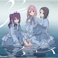 ムズイ/CDシングル(12cm)/SRCL-11417