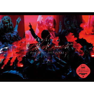 欅坂46 LIVE at 東京ドーム ~ARENA TOUR 2019 FINAL~(初回生産限定盤)/Blu-ray Disc/SRXL-238