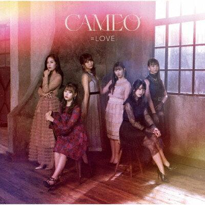 CAMEO(Type-B)/CDシングル(12cm)/VVCL-1652