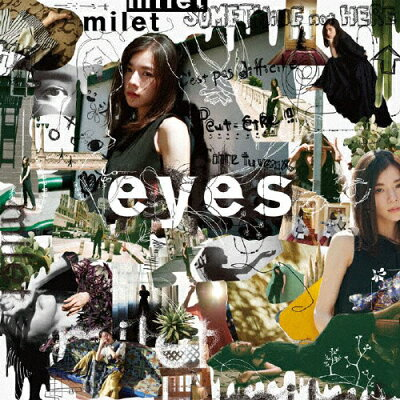 eyes/CD/SECL-2574