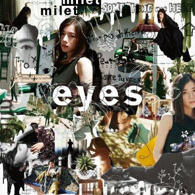 eyes(初回生産限定盤B)/CD/SECL-2572