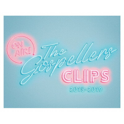 THE GOSPELLERS CLIPS 2015-2019/Blu-ray Disc/KSXL-290