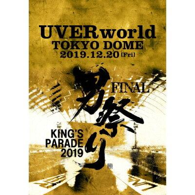 KING'S PARADE 男祭り FINAL at Tokyo Dome 2019.12.20/Blu-ray Disc/SRXL-276