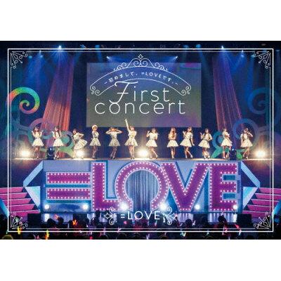 =LOVE 1stコンサート「初めまして、=LOVEです。」/Blu-ray Disc/VVXL-68