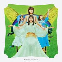 君に叱られた(TYPE-B)/CDシングル(12cm)/SRCL-11882