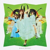 君に叱られた(TYPE-D)/CDシングル(12cm)/SRCL-11886