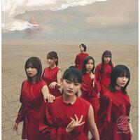 流れ弾(TYPE-B)/CDシングル(12cm)/SRCL-11922
