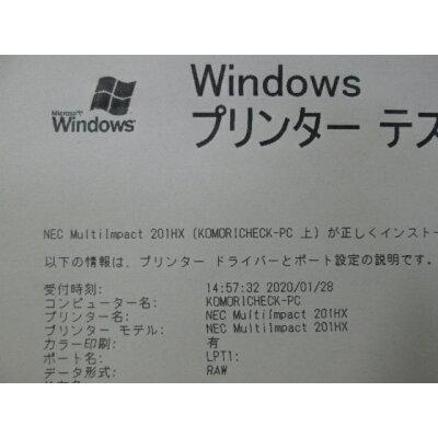 NEC ドットインパクトプリンタ PR-D201HX