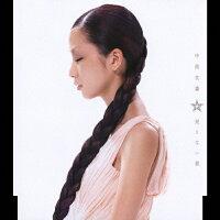 見えない星/CDシングル(12cm)/AICL-1797
