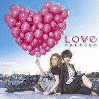 わたしあうもの(初回生産限定盤)/CDシングル(12cm)/AICL-2086