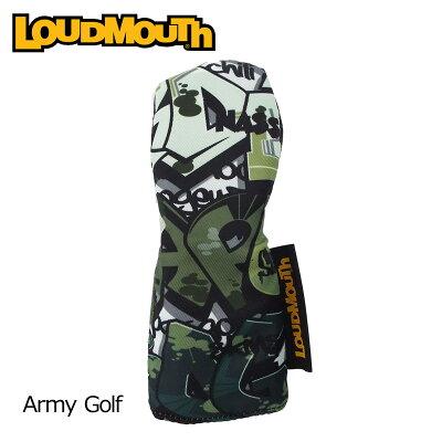 ラウドマウス 2019 ヘッドカバー ユーティリティ用 Army Golf