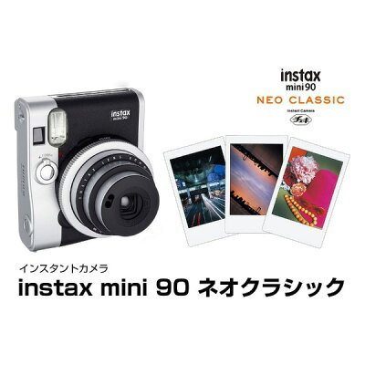 FUJI FILM INSTAX MINI 90 ネオクラシック BLACK