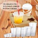 STC プラスチックカップ360ml 100P