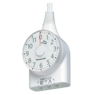 ダイヤルタイマー 11時間形 ホワイト 1m WH3111WP(1コ入)