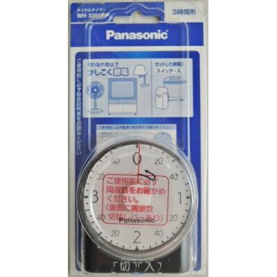 ダイヤルタイマー 3時間形 ブラック WH3201BP(1コ入)