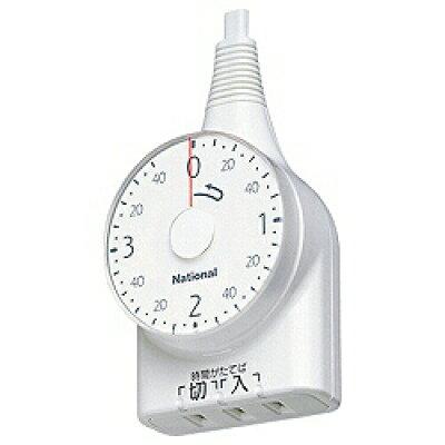 ダイヤルタイマー 3時間形 ホワイト 1m WH3211WP(1コ入)