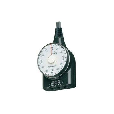 ダイヤルタイマー 3時間形 ブラック 1m WH3211BP(1コ入)