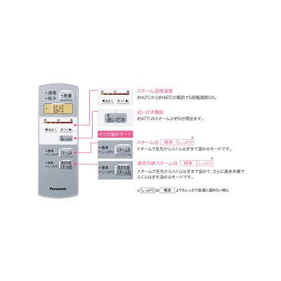 スチームフットスパ 遠赤外線ヒーター付 白 EH2862P-W(1台)