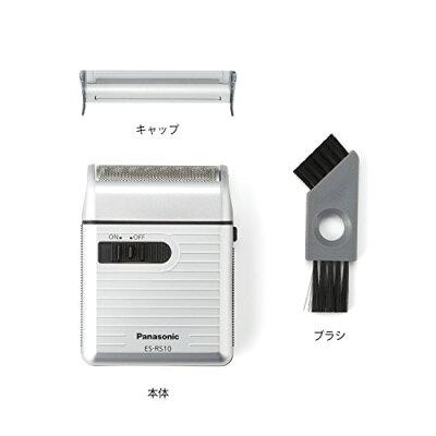 パナソニック メンズシェーバー シルバー調 ES-RS10-S(1セット)