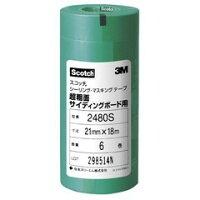 3M スリーエム スコッチシーリングマスキングテープ 2480S 21mmx18m6巻入り 4570200