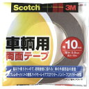 3M スコッチ 車輌用両面テープ 10mm×10m PCA-10(1コ入)