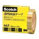 スコッチ 両面テープ665 18mm*35m 巻芯径76mm ライナーなし 665-3-18(1巻)