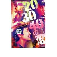 20.30.40の恋 洋画 RDD-36085