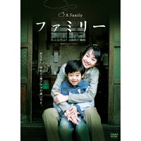 ファミリー/DVD/TSDD-44820