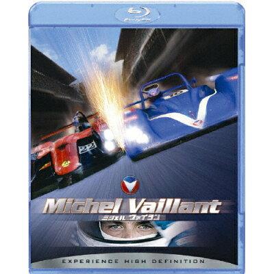 ミシェル・ヴァイヨン/Blu-ray Disc/BRS-55951