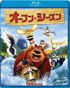 オープン・シーズン/Blu-ray Disc/BLU-41088
