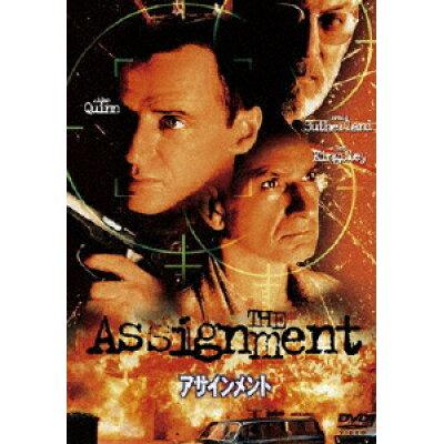 アサインメント/DVD/OPL-25277
