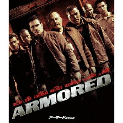 アーマード 武装地帯/Blu-ray Disc/BLU-80026