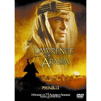 アラビアのロレンス/DVD/OPL-12058