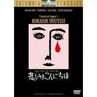 悲しみよこんにちは/DVD/OPL-10247